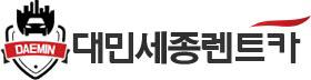 장· 단기렌트전문 대민렌트카
